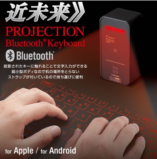 ELECOM PROJECTION Buletooth KeyBoard