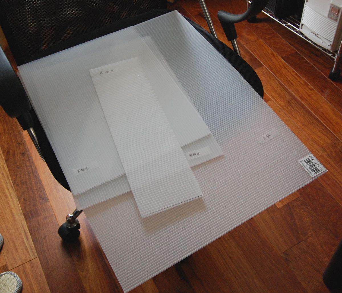 1,000円撮影ボックス