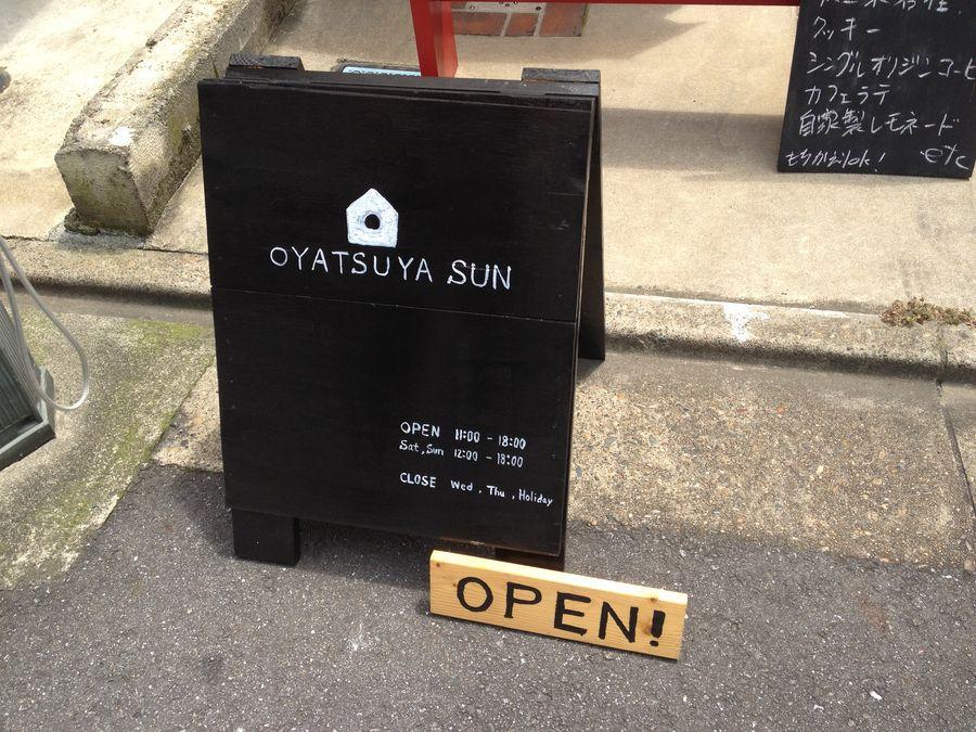 oyatsuya sun看板