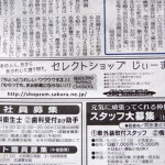 北九州新聞