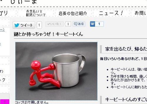 セレクトショップじぃーま ソーシャルボタン