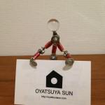 アクロボット@OYATSUYA SUN