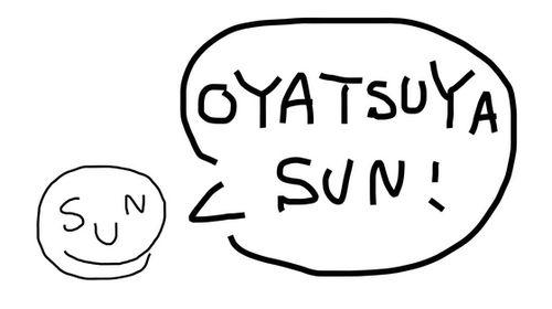 oyatsuya sun (11)