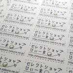 じぃーまオリジナルステッカー黄色 (3)