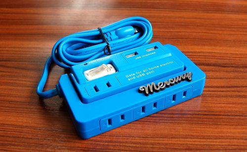 Mercuryマルチエクステンションコード