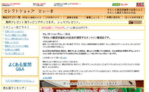 toppage_01