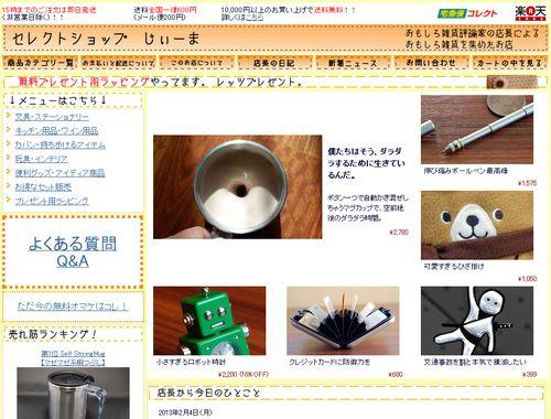toppage_02