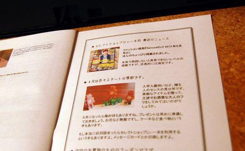 LittleBook_05
