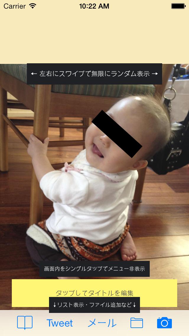 iOSシミュレータのスクリーンショット 2013.12.18 10.22.02