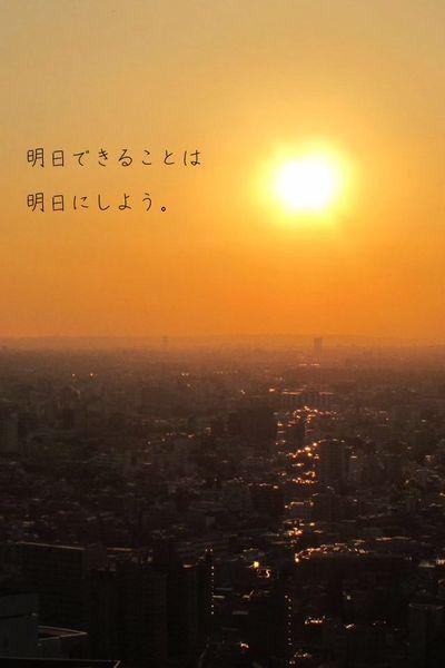 写真 2015-04-10 14 36 56