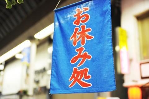 風邪をひいたら休むっていうのができない日本の闇【雑感】