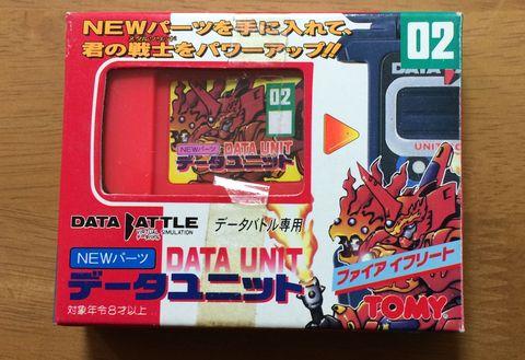 databattle11