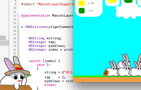 実録!iPhoneゲームアプリ開発日記 -「うさぎ牧場」の作り方5 ~プログラミング~
