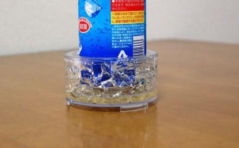アイスコースター
