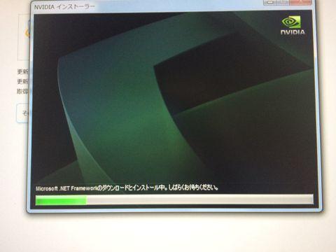 NVIDIAアップデート画面