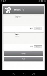 appCcloudスクリーンショット