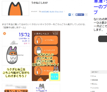 AndroidVIew記事