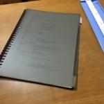 ぼくのかんがえたさいきょうのノートがさらにバージョンアップしました