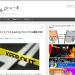 ブログのテーマを「Simplicity」に変更しました