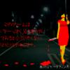 Android版「都市伝説ブレイカー」をリリースしました。