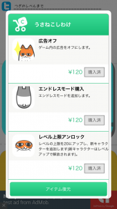 appCの例