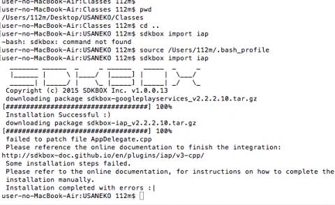 SDKBOX iap error