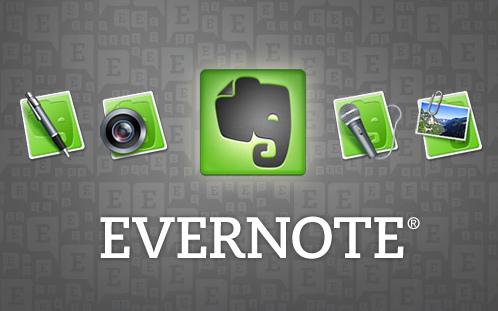 Evernoteのイメージ