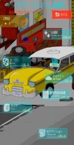 ザ・ファイナルタクシーのスクリーンショット